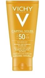 תמונה של קרם הגנה Vichy Capital Soleil Sun Fluid מספר 50