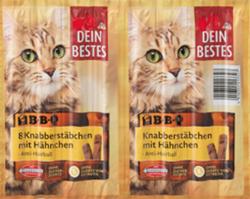 תמונה של חטיף לחתולים - כדורי עוף וגבינה קריספיים