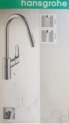 תמונה של ברז למטבח הנס גרואה דגם 31815000  כרום
