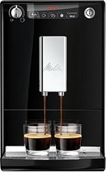 תמונה של מכונת קפה מליטה E950-101