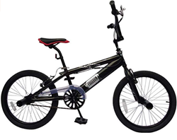 Изображение BMX 20 inches | 360 ° Rotor System, Freestyle, 4 Steel Pegs, Chain Guard | Bicycle, Bike, Bicycle, Kid's Bicycle, Kid's Bicycle, Street, Park, Wheel