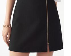 תמונה של חצאית מוחיטו